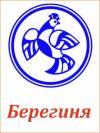 logo-bereginya