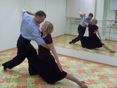 Вы просматриваете изображения у материала: Code De Dance, танцевальная студия