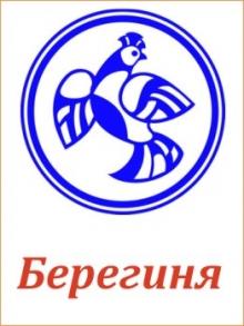 Берегиня, медицинский центр