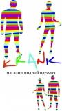 Krank, магазин модной одежды