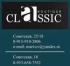 Classik, бутик модной одежды